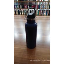 Одноцветная вакуумная спортивная бутылка из нержавеющей стали 480 мл