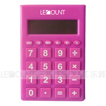 Portable 8 Digits LCD Display Handheld Calculator for Promotion (CA3066)
