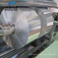 Лучшее качество рулонного типа и упаковки используйте алюминиевую фольгу для упаковки пищевых продуктов сплава 3003 алюминиевой фольги с низкой ценой