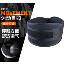 Hot Selling Women Sport Support Belt Slimming Belt Waist Trainer For Gym