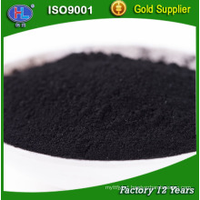News!!! Powder Activated Carbon for Waste incineration ,Reliable Quality