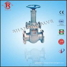 Adjustable Fuel gas gate valve