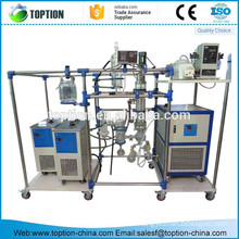 2l short path distillation system