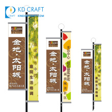 Wholesale promotional custom eco friendly vinyl digital printing bagpipe banners with different sizes