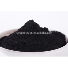 coconut shell activated charcoal powder