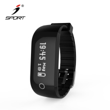 BSCI Verified Factory Outlet iOS and Android Pulse Rate Sensor ce rohs pedometer smart bracelet