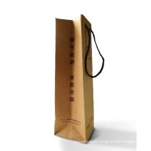 Offset Printing Kraft Paper Wine Packaging Bag for Gift