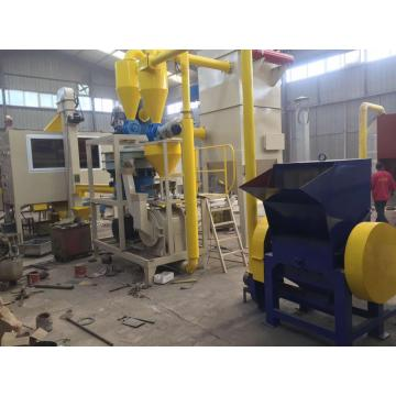 Aluminum Separation Electronic Waste Machinery  Recycling