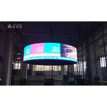 Светодиодный экран для внутреннего цилиндра