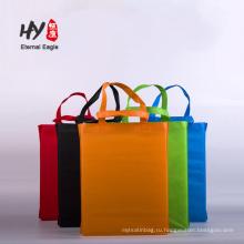 Оптовая многоразовые Non сплетенный для хранения тотализатор сумка