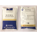 Carbasalate Calcium Soluble Powder สำหรับสัตว์