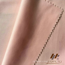 Poly / Span Stretch Knitted (# UKT25835)