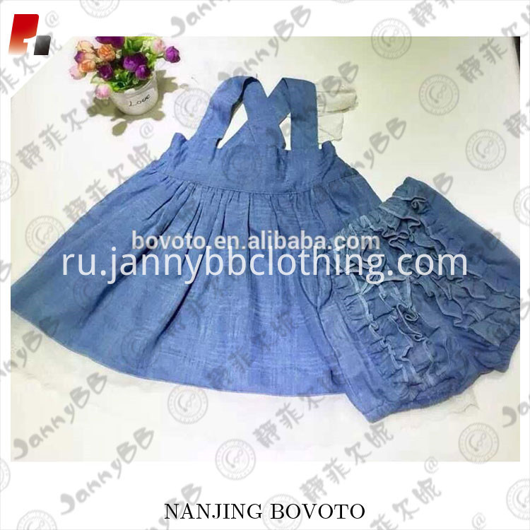 Blue baby suits01