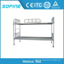 SF-DJ113 Dormitory Use Stainless steel double layer bed