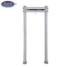 portable door frame metal detector JH-9000C