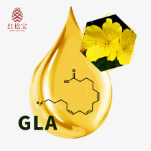 Gama Linolenic Acid GLA Plant Oil Source