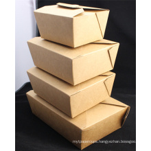 Customized Disposable Kraft Food Paper Box