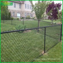 Hot Selling Cheap and finepowder coating chain link fence
