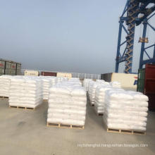 Antiscalant dispersant 30% 40% 50% 90% Sodium polyacrylate PAAS cas 9003-04-7