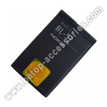 Nokia Battery BL-5J BL5J
