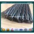 72B/82B Material pc strand
