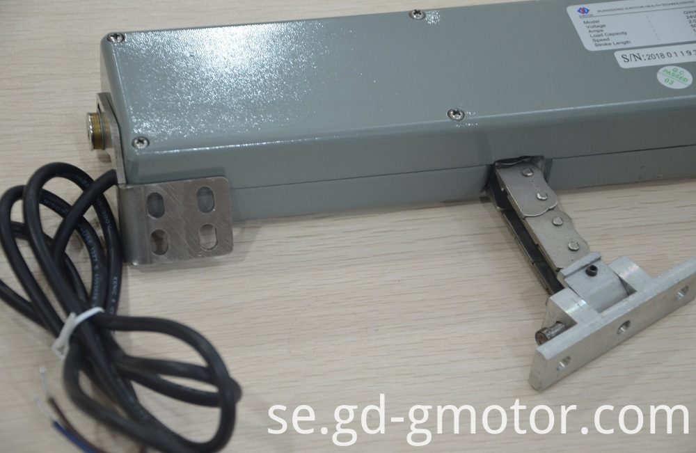 Ventilation Chain Actutor