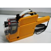 Étiqueteuse de prix (BJ-PLR-6600)