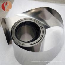 Стандарт ASTM B551 высокой чистоты чистого циркония r60702 машинного Прокладка/фольга Цена за кг