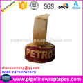 Petrolatum primer for the steel pipe anticorrosion