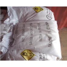 99,3% нитратных удобрений, порошкообразный нитрат натрия (NaNO3)