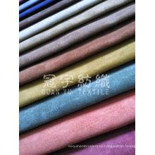 Замшевая ткань для обивки дома из полиэстера для дивана