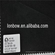 Wholesale Polyester Nylon Blended Fabric For Jacket