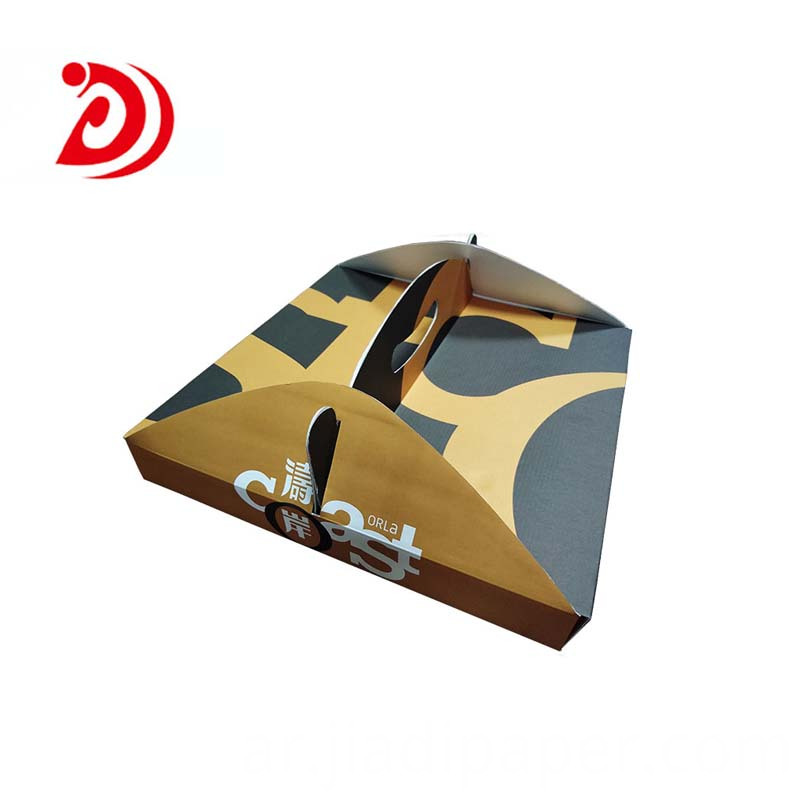 Cardboard box with handle