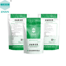 Qingwen Baidu Powder with function of purging fire for removing toxin and cooling blood
