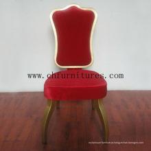 Cadeira traseira flexível com design elegante (YC-C91-01)