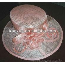 Коктейль sinamay шляпы / Платье шляпы / шляпы невесты