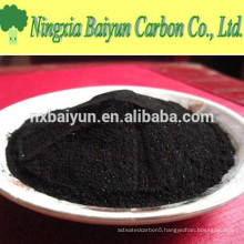 150 mesh wood based powdered activated carbon price per ton