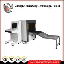Sistema de inspección por rayos X del escáner de equipaje del aeropuerto