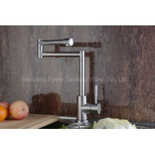 New Stainless Steel Flexible Kitchen Sink Faucet (HS15008)