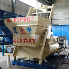 Hot sale self loading concrete mixer machine price