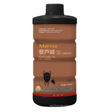 Marvee Organic Pesticide