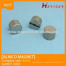 Постоянный алнико магнит высокого качества