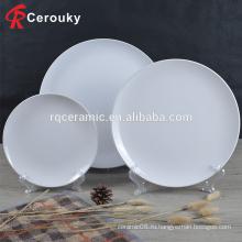 Кухонная утварь керамическая плита, дешевая равнина керамическая плита обеда, оптовый навальный керамический плита
