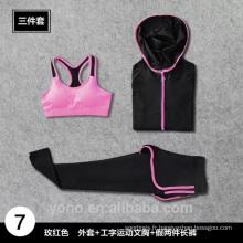 Vêtements de yoga pour femmes, soutien-gorge de sport et pantalons de yoga