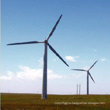 Настроенный ветрогенератор Стальная башня Стальной полюс