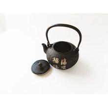 Cast Iron Tea Kettle Water Pot