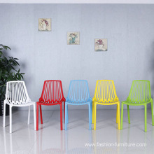 Modern dining polypropylene plastic armless chair
