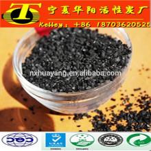 Le charbon actif de Shell de noix de coco granulaire de 8 * 30 mailles (GAC) pour la purification de l'eau