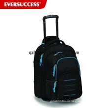 Легкая офиса мешок вагонетки легко поездки для подростка мешок вагонетки рюкзак (ESV248)