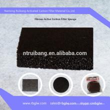 поставляем воздушный фильтр фильтр пены активная пена уголь